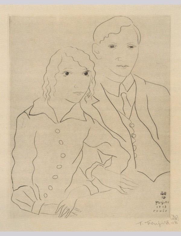 FOUJITA (Léonard) & GOLL (Claire et Ivan)